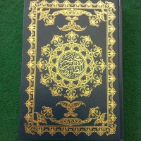 Mushaf quran + Tafsir Thobari (Ringkasan) + asbabun nuzul alwahidi