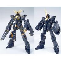 Bandai Original MG 1/100 Gundam Unicorn Banshee banshe