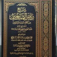 Syarah Riyadhus Shalihin Syaikh bin Baz