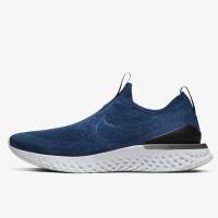 Sepatu Lari Nike Epic Phantom React Flyknit Blue Original BV0417-402