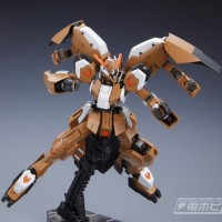 Bandai original HG 1/144 IBO Gundam Gusion Rebake Full city Fullcity