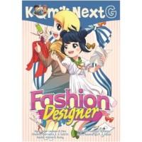 KOMIK NEXT G FASHION DESIGNER-NEW