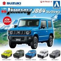 Aoshima 1/64 Suzuki Jimny JB64 Set 5 Mainan Kolektor Katana Baru Murah