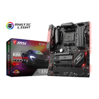 MSI B350 Gaming Pro Carbon Limited