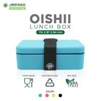 Arniss Oishii Lunch Box Kotak Tempat Makan Plastik Bekal Anak LB 0406