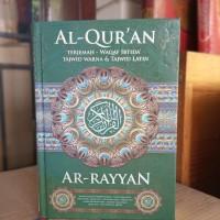Al-Qur'an Ar-Rayyan A4