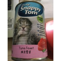 Snappy Tom 400gram - Baby Tuna - Makanan Kucing Kaleng - Cat Food