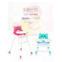 Babychair bear 4in1 highchair portable  kursi meja makan bayi anak mul