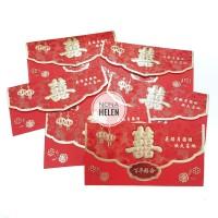 Amplop angpao wedding merah shuang xi 2/perlengkapan sangjit