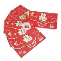 Amplop angpao merah fu/fuk/Angpao imlek/Perlengkapan wedding
