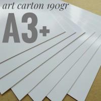 Kertas Art Carton 190 Gsm Uk A3+. 32 cm X 48.3 cm
