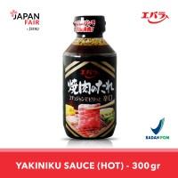 Saus Ebara Yakiniku No Tare Karakuchi Hot Saus 300 gr