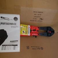 Bolt Cutter 12 inch MCC New Style New Brand MATSUZAKA-CC Jap Ban sen