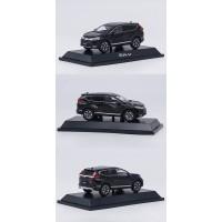 JW Trapezoana Diecast Mobil Honda 7-1: 43 untuk Koleksi - CRV SUV