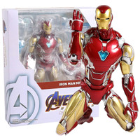 SHF Iron Man Mark 85 Avengers EndGame Action Figure