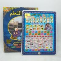 Mainan anak playpad muslim/belajar sholat & mengaji
