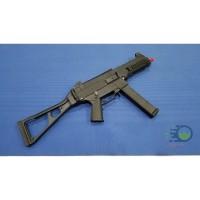 WGG Gel Blaster HK UMP45