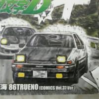 Aoshima modelkit 1/24 Initial D AE86 comic version