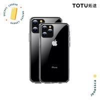 TOTU iPhone 11/11 Pro/11 Pro Max Anticrack CaseBening Casing Anticrack