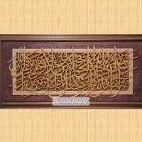 Kaligrafi Ukir Ayat Seribu Dinar 3D 125x65cm. Gradasi Softpaint Mewah