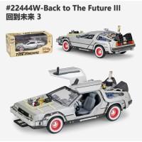 Welly 1:24 DMC 12 delorean Back to The Future III Diecast Model Car