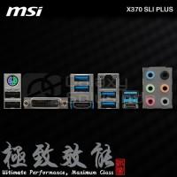 PROMO! MSI X370 SLI PLUS