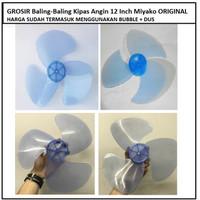 GROSIR PART Baling-Baling Kipas Angin 12 Inch Miyako ORIGINAL