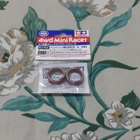 Tamiya BAN Fully Cowled 25 Low Friction Low Profile Tire Maroon 95116