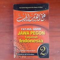 Terjemah Gandul Kitab Syarah Fathul Qorib Jawa Pegon Indonesia Juz 2