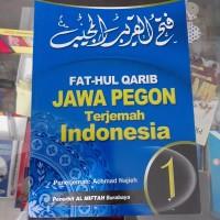 Terjemah Gandul Kitab Syarah Fathul Qorib Jawa Pegon Indonesia Juz 1
