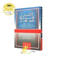 Kitab At Tibyan Fi Ulumil Quran - Darul Islamiyyah