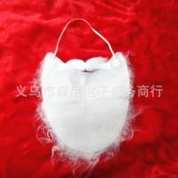 Kumis Jenggot Putih Santa Kostum Natal Cosplay Baju Santa Kado Murah