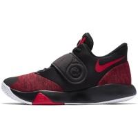 Sepatu Basket Nike KD Trey 5 VI - AA7067-006