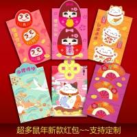Angpao Pendek 3d Netral Murah Ampao Imlek Tahun Baru Chinese New Year