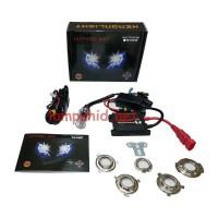 Lampu HID Motor Leopard Xenonlight, Terang Dan Bergaransi 1 TAHUN