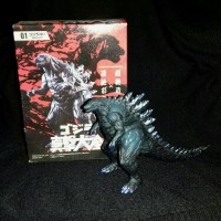 Soft Vinyl 9 Cm Godzilla 2017 by Bandai