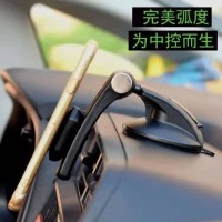 CAR Phone holder Q007 Diamond Car mount High Quality Holder hp mobil