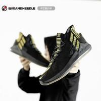 sepatu basket ADIDAS D ROSE 9 original asli murah