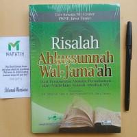 Buku Risalah Ahlussunnah Wal Jama'ah Aswaja Ahlus Sunnah wal Jamaah NU