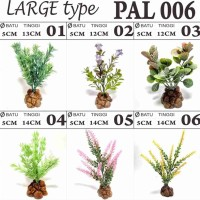 PAXL 006 tanaman pohon bunga palsu sintetis hiasan aquarium aquascape