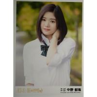 Photo Nakano Ikumi Team 8 AKB48 11gatsu no Anklet Ikiru Koto ni Nekkyo