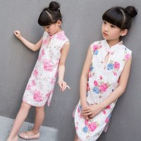 Cheongsam Anak Murah Kostum Baju Imlek Congsam Kids Murah Grosir Imlek