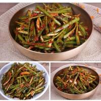 Buchu Kimchi / Kimchi Kucai 250g