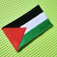Bordir Komputer Logo Emblem Patch Patches Bet Badge Bendera Palestina