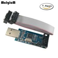 1pcs ys-38 Programmer USB ISP untuk ATMEL AVR attiny 51 AVR Board ISP