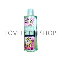 Shampo kucing anti kutu Armani / Tick & Flea Shampoo - cats shampo