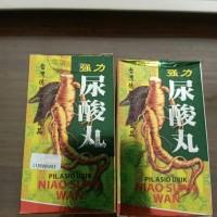 pil asid urik niao suan wan obat asam urat herbal china