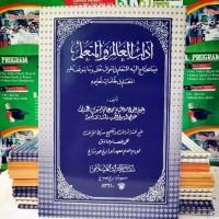 Kitab Kuning Adabul Alim Walmutaalim Toko Buku aswaja Surabaya