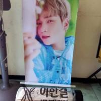 Banner Gulung Hangyul X1 (Kode 1)