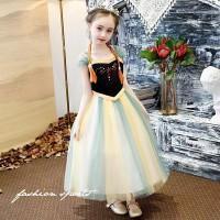 baju anak perempuan/dress princess ana frozen